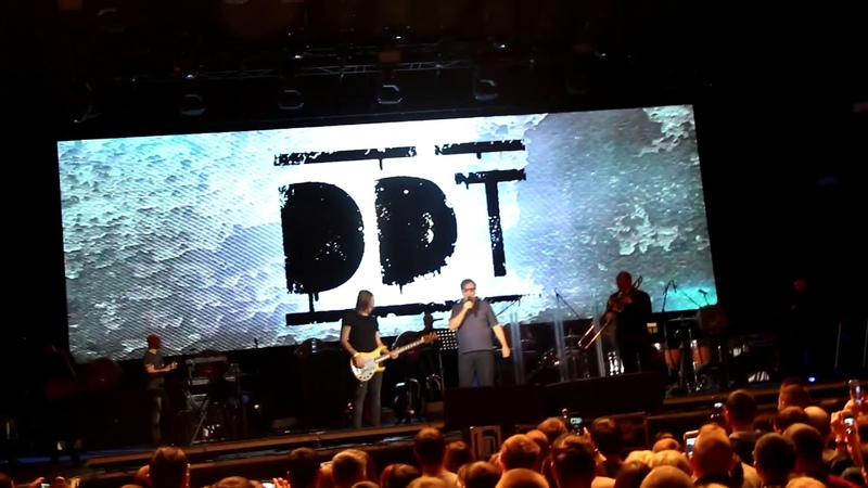 ДДТ, Начало концерта, Улан Удэ, 10 12 18, ФСК