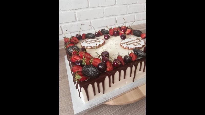 День кондитера Фильм № 15 Собираем прямоугольный торт