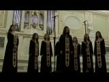 Средневековая армянская музыка. Таги.