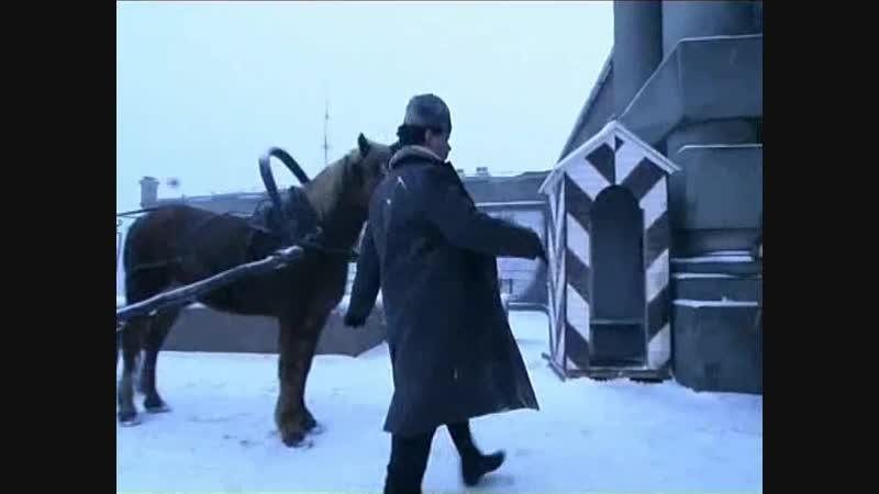 «Русские страшилки» (2003), серия 13 «Сиятельные кости». Эпизод Александра Новикова