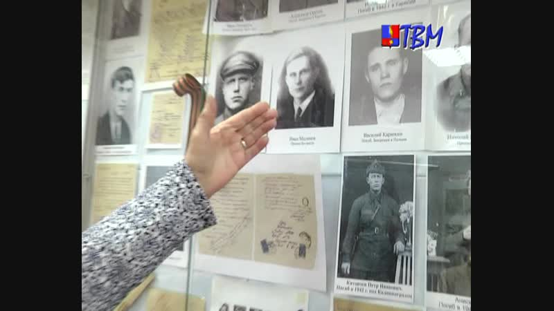 О великом подвиге мончегорца Василия Карюхина во время войны Воспоминания его дочери Тамары Быковой
