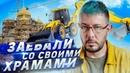 Война за сквер в Екатеринбурге Логотип для группировки Ленинград Что делать после смерти