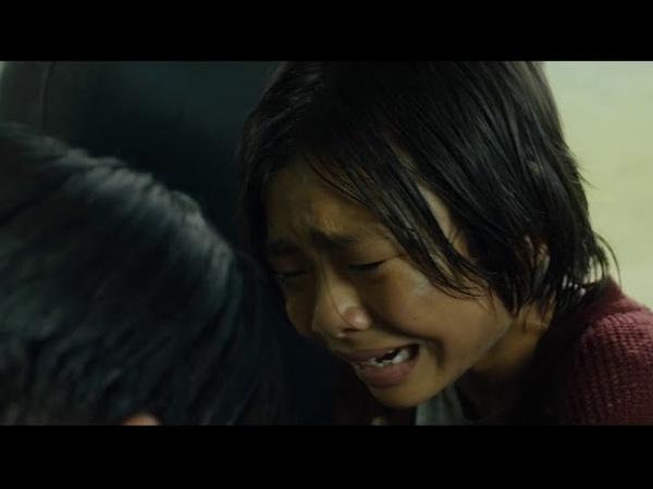 поезд в пусан - конец фильма