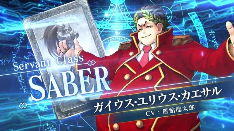 Gaius Julius Caesar Saber - Fate/Grand Order Arcade