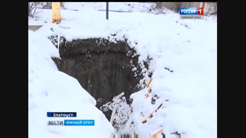 Коммунальщики оставили открытой огромную яму в Златоусте