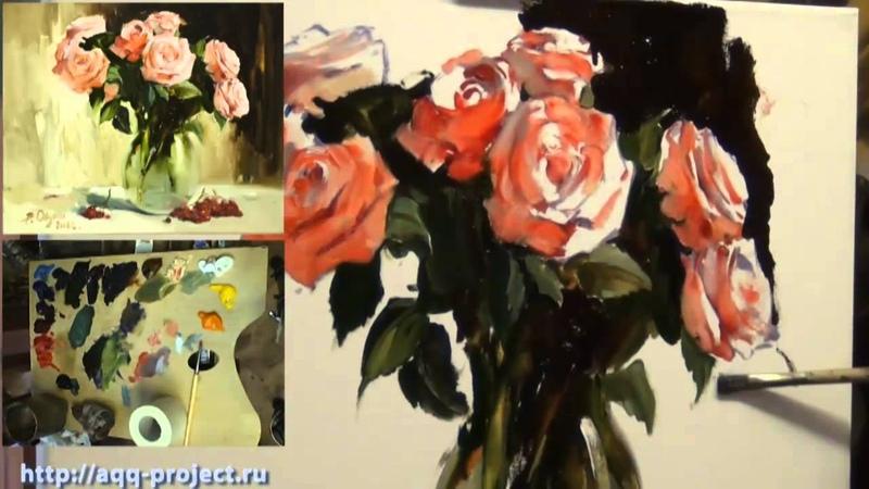 Розы с Калиной... Мастер-Класс Отго Бадама на DVD