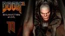 DOOM 3: Resurrection of Evil (BFG Edition) - Лаборатории фобос - возврат [10] | PC