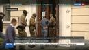 Новости на Россия 24 • Схваченные в Крыму диверсанты сдали информаторов украинской разведки
