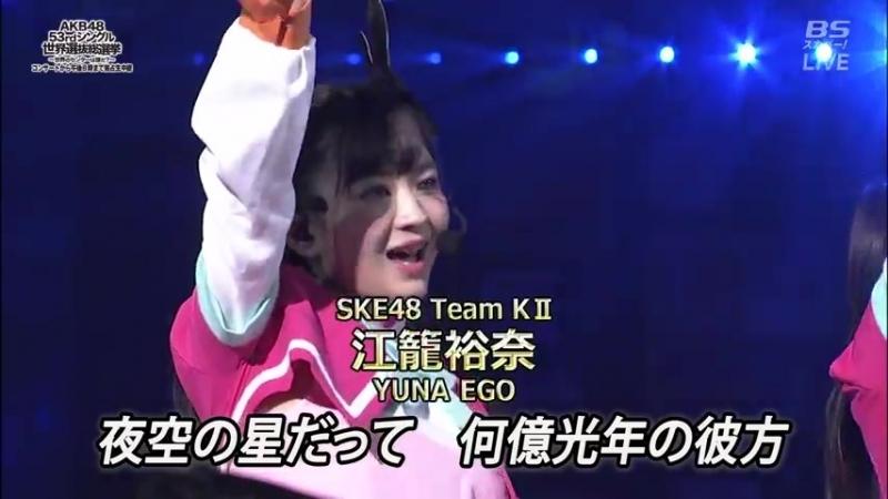 [FAM48INA] 180616 AKB48 10th Sekai Senbatsu Concert (480p)