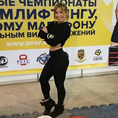 Diana Gabitova