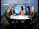 Тува24 Интервью дня Отопительный сезон
