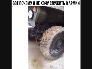 Армия - ничего нового