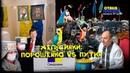 Хельсинки Порошенко VS Путин Отака Краина с Дидом Панасом Выпуск 50