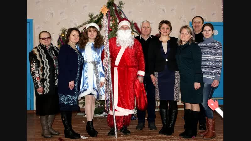 Зустріч Нового року у Федорівській ЗОШ І - ІІІ ступенів