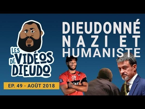 Dieudonné Nazi et Humaniste ! 😮😮😮 Louis Fajfrowski, Manuel Valls, les pygmées, en vérité