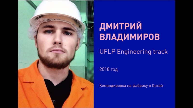 Дима Владимиров про автоматизированную логистику (AGV)