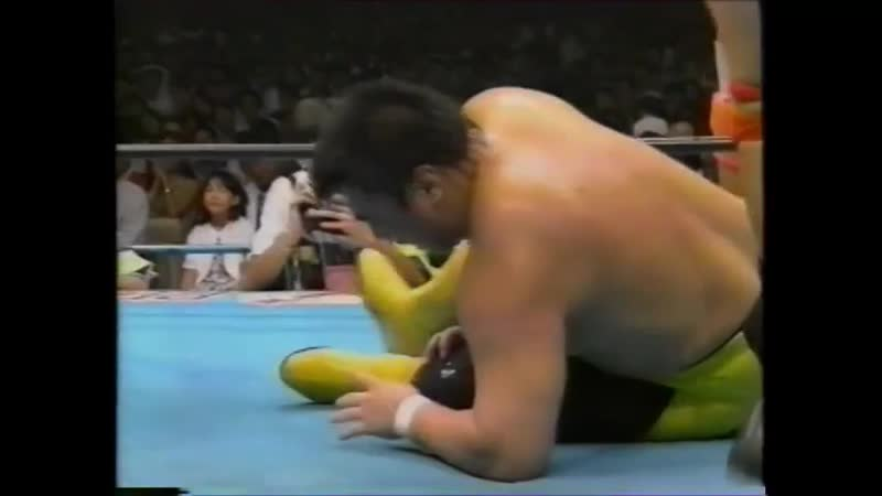 1994.08.06 - NTV All Japan Pro Wrestling Relay
