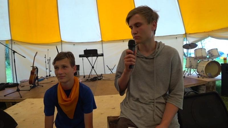 Видео конкурс Команда Оранжевых