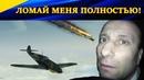 ЛОМАЙ МЕНЯ ПОЛНОСТЬЮ! Як-7Б vs Bf-109F4. Замедленная запись. Ил2 Штурмовик Битва за Кубань, Ил-2 БЗК