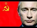 Путин может воплотить в жизнь самый страшный сон Вашингтона