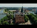 Аэросъёмка. Калининград Куршская коса ( DJI Mavic 2 zoom ) / Aerial Footage. Kaliningrad