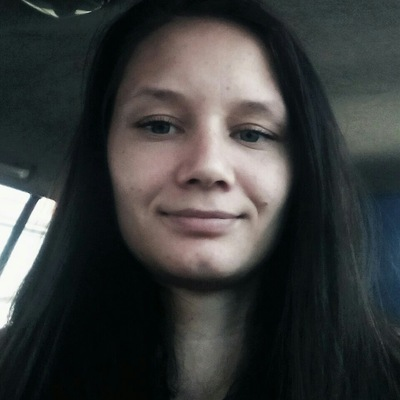 Хардикова Екатерина