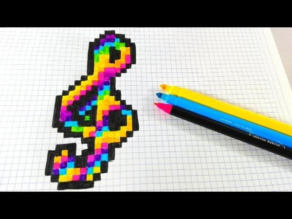 Como dibujar la CLAVE DE SOL ARCO IRIS- pixel art