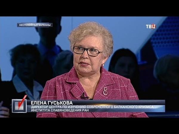 Неспокойные Балканы. Право голоса