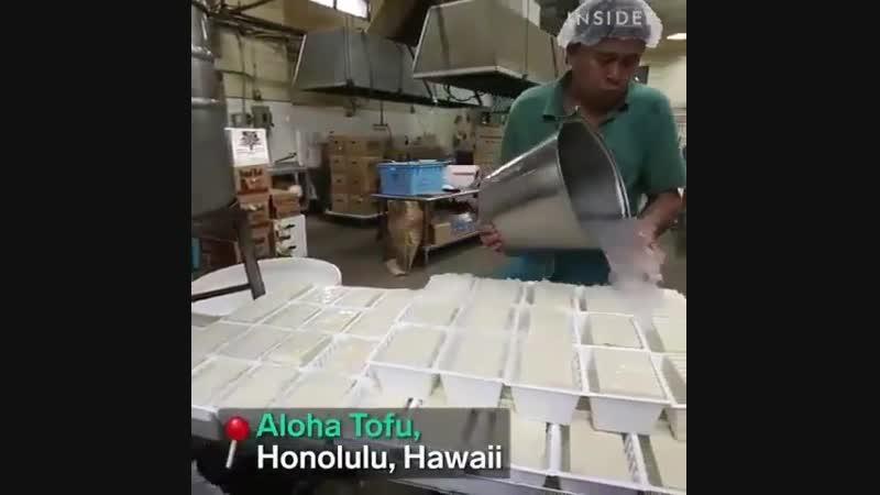 Proses pembuatan tofu nih gaess.. 🤩👌, Sudah canggih modern.. 👍👍👍🤩🤩🤩👏