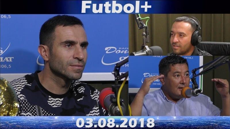 Футбол плюс 03 08 2018 Темур Кападзе МТЖда қандай синовларга дуч келди