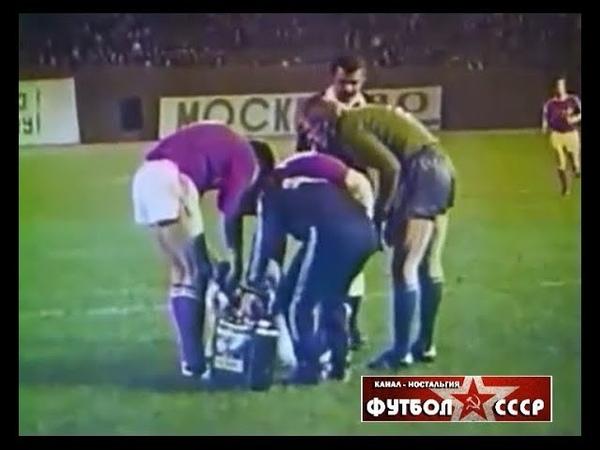 1979 Dynamo Tbilisi USSR 0 3 Friendly football match