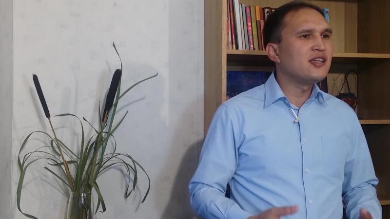 Кайрат Баязитов 03 ГРЕХ И СУД