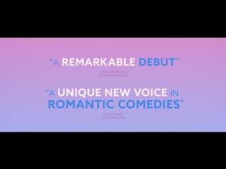 Официальный трейлер The New Romantic (2018)