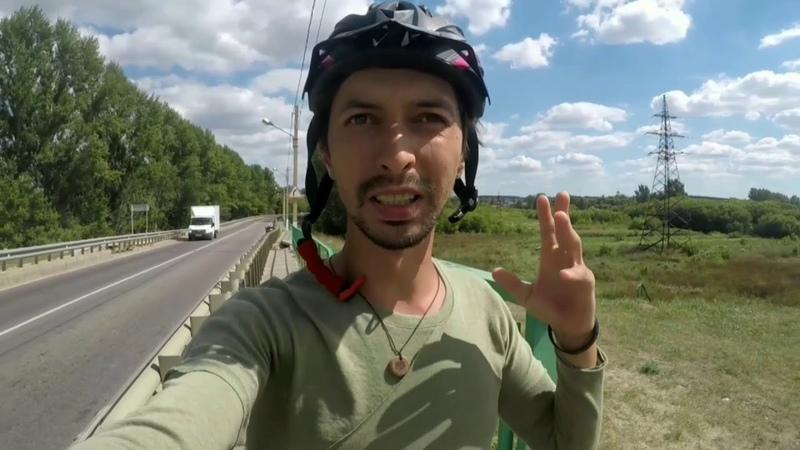 В Крым на велосипеде (Бродяга Шевцов, день 7й - Дон)