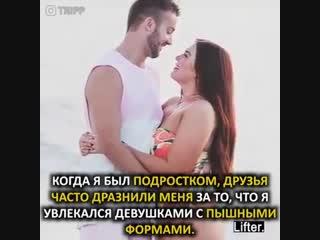 Женские хитрости (vk.com/womantrlck) любите друг друга настоящими