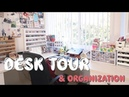 MY STUDY DESK TOUR ORGANIZATION| 带你看看我的书桌