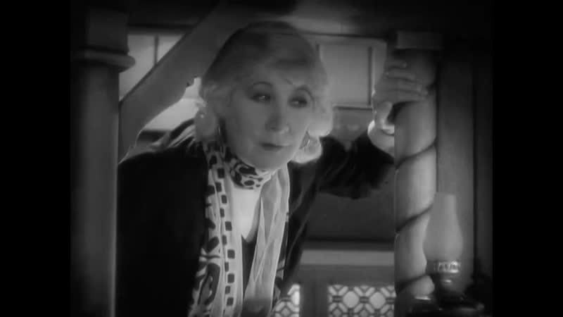 Цирк уродов-1932