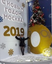 Кристина Феофанова фото #18