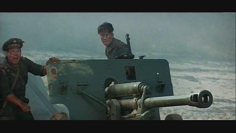 Вольмидо Остров Вольми (1982) Бой северокорейских артиллеристов с американскими кораблями