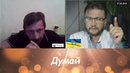 Мокшанская конституция позволяет мирно митинговать! Теперь они пойдут Андрей Луганский 2