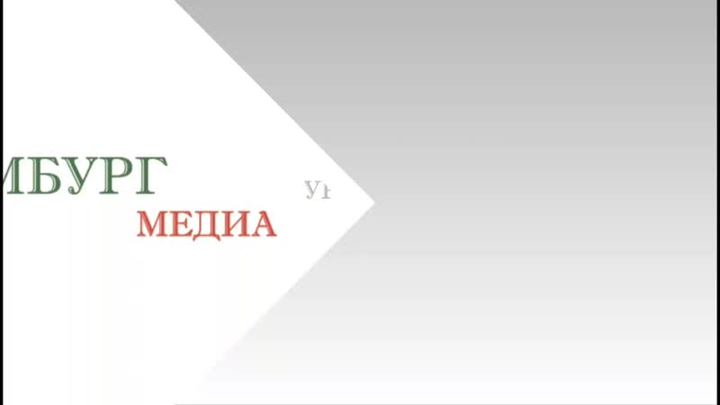 НаЗарядкуВместе с МС🇷🇺 Александром Шмидтом 🥊