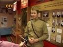 СТС Курск Городские истории Музей Юные защитники Родины 20 февраля 2015