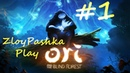 Ori and the Blind Forest 2015 1