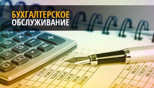 регистрация ооо для украинцев