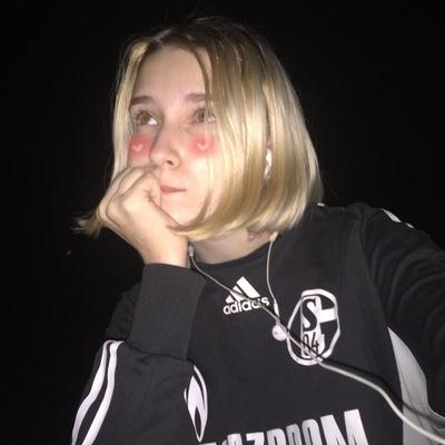 Екатерина Локтионова