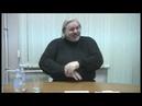 Николай Левашов - О вымерших динозаврах