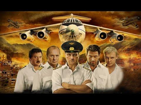 Хф Кандагар. Боевик, драма (2009) @ Русские сериалы