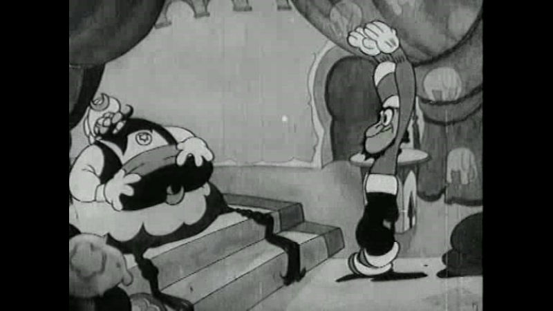 Flip the Frog - Coo Coo the Magician (1933)