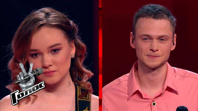 Сергей Мушта иРушана Валиева. «Наше лето» - Поединки - Голос - Сезон 7