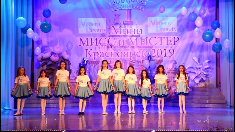 020 Танец Белые ангелы
